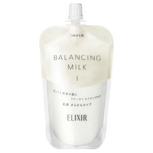 資生堂 SHISEIDO エリクシール ルフレ バランシング ミルク I レフィル 110ml|salon-de-miel
