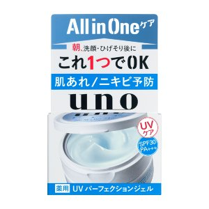 資生堂 Shiseido uno  ウーノ UVパーフェクションジェル 80g