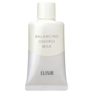 資生堂 SHISEIDO エリクシール ルフレ おしろいミルク 35g|salon-de-miel
