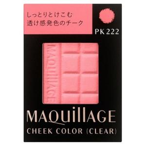 資生堂 マキアージュ チークカラー(クリア) レフィル PK222 【ネコポス対応商品】|salon-de-miel