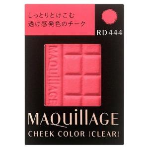 資生堂 マキアージュ チークカラー(クリア)レフィル RD444 【ネコポス対応商品】|salon-de-miel