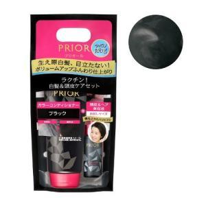 ☆限定品☆ 資生堂 shiseido prior プリオール カラーコンディショナー N 限定セット d ブラック|salon-de-miel