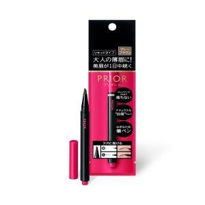 【ネコポス対象商品】資生堂 shiseido プリオール prior  美眉ペン グレーブラウン|salon-de-miel