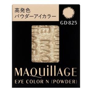 資生堂 マキアージュ アイカラーN (パウダー)(レフィル) GD825 【ネコポス対応商品】|salon-de-miel