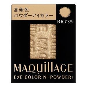 資生堂 マキアージュ アイカラーN (パウダー)(レフィル) BR735 【ネコポス対応商品】|salon-de-miel