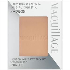 資生堂 マキアージュ ライティング ホワイトパウダリー UV(レフィル) オークル20 【ネコポス対応商品】|salon-de-miel