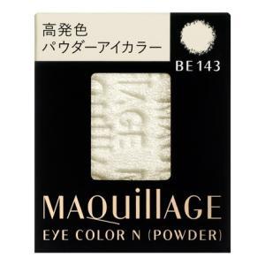 資生堂 マキアージュ アイカラーN (パウダー)(レフィル) BE143 【ネコポス対応商品】|salon-de-miel