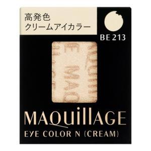 資生堂 マキアージュ アイカラーN (クリーム)(レフィル) BE213 【ネコポス対応商品】|salon-de-miel