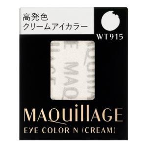 資生堂 マキアージュ アイカラーN (クリーム)(レフィル) WT915 【ネコポス対応商品】|salon-de-miel