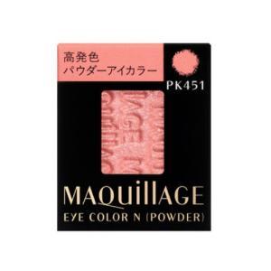 【ネコポス対応商品】資生堂 マキアージュ アイカラーN (パウダー)(レフィル) PK451|salon-de-miel