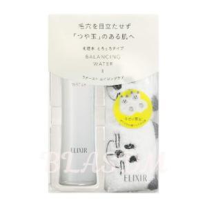 資生堂 SHISEIDO エリクシール ルフレ バランシング ウォーター II 限定セットa 168ml|salon-de-miel