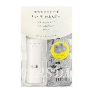 資生堂 SHISEIDO エリクシール ルフレ バランシング ミルク I 限定セットa 130ml|salon-de-miel