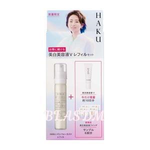 ☆限定品☆ 資生堂 shiseido HAKU メラノフォーカスV [レフィル] 限定セット salon-de-miel