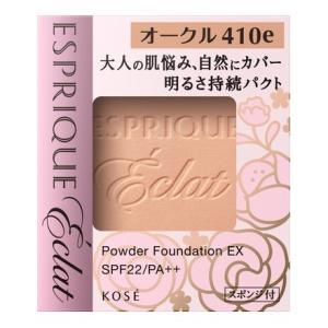 KOSE コーセー エスプリーク エクラ 明るさ持続 パクト EX OC410e 【ネコポス対応商品】|salon-de-miel