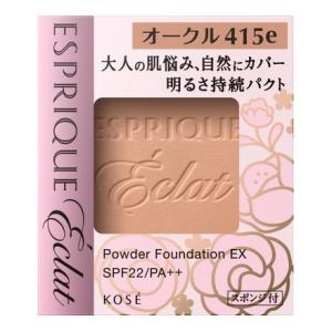 KOSE コーセー エスプリーク エクラ 明るさ持続 パクト EX OC415e 【ネコポス対応商品】|salon-de-miel