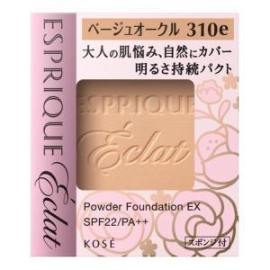 KOSE コーセー エスプリーク エクラ 明るさ持続 パクト EX BO310e 【ネコポス対応商品】|salon-de-miel