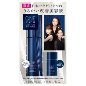 ☆限定品☆ KOSE コーセー ONE BY KOSE 薬用保湿美容液 レギュラーサイズ 限定セット II|salon-de-miel
