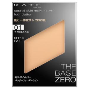 【ネコポス対応商品】 KATE シークレットスキンメイカーゼロ(パクト) #01 やや明るめの肌|salon-de-miel