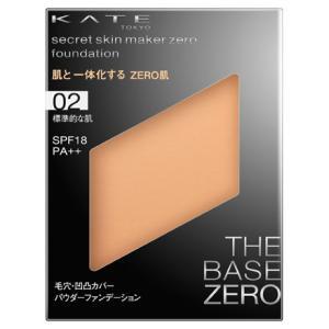 【ネコポス対応商品】 KATE シークレットスキンメイカーゼロ(パクト) #02 標準的な肌|salon-de-miel