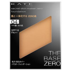 【ネコポス対応商品】 KATE シークレットスキンメイカーゼロ(パクト) #04 やや濃いめの肌|salon-de-miel