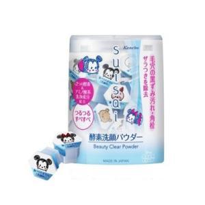 ☆17%OFF☆ カネボウ suisai ビューティクリア パウダーウオッシュ 0.4g×32個 限定品|salon-de-miel