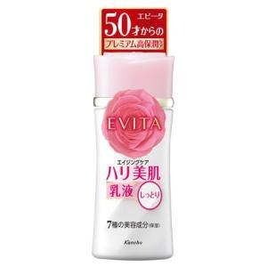 ☆38%OFF☆ Kanebou カネボウ エビータ ディープモイスチャー ミルクP I 130ml|salon-de-miel