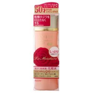 ☆30%OFF☆ Kanebou カネボウ エビータEX ローションA 160ml (しっとり)|salon-de-miel