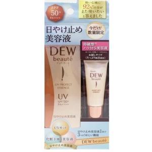 カネボウ Kanebo  DEW ボーテ UVプロテクト エッセンス 限定セットc|salon-de-miel