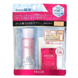 ☆30%OFF 限定品☆ 資生堂 SHISEIDO プリオール Prior クール美つやBBスプレー UV 限定セット ライト|salon-de-miel