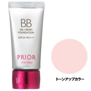 資生堂 SHISEIDO プリオール Prior 美つやBB ジェルクリーム トーンアップカラー 30g|salon-de-miel