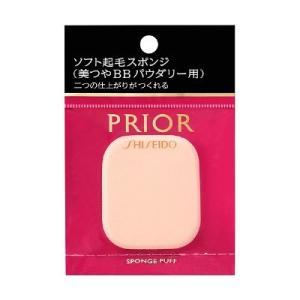 資生堂 SHISEIDO プリオール Prior ソフト起毛スポンジ 2個セット 【ネコポス対応商品】|salon-de-miel