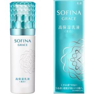 花王 ソフィーナグレイス SOFINA GRACE 高保湿乳液(美白) とてもしっとり 60g |salon-de-miel