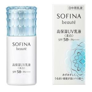 花王 ソフィーナボーテ SOFINA beaute 高保湿UV乳液 (美白)さっぱり 30ml  SPF50+・PA++++ salon-de-miel