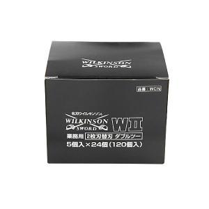 ウィルキンソン W2(ダブルツー) 替刃 5個入×24(1箱) 日本刀式レザー 二枚刃式用 WILKINSON W2 [業務用・2枚刃替刃・Vセーフティ・カミソリ・レザー]