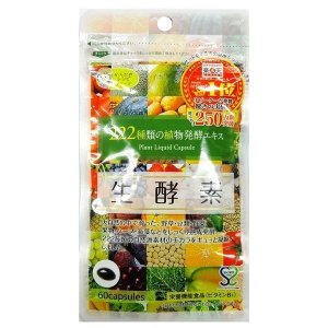 熱処理では取れない体に必要な栄養素が生野菜を食べるよりも手軽に摂取できます。      サプリメント...