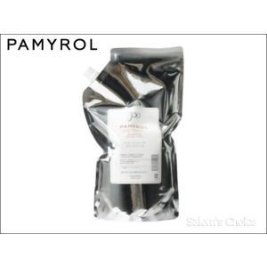 パミロール シャンプーデラックスクラス1000mlパウチ|salons-choice