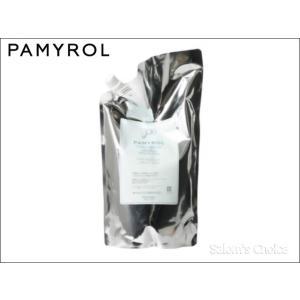 パミロール レギュラーシャンプー 1000mlパウチ|salons-choice