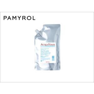 パミロール アクアヴェルデマルチプルシャンプー500mlパウチ|salons-choice