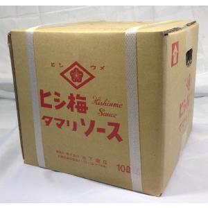 ヒシ梅 タマリソース 10L