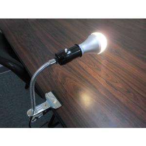 LEDクリップライト フレキシブルアーム 7.2WLED電球...