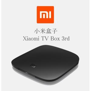 小米盒子3(シャオミ TVボックスVer.3)  Internet TV   4K画質 高音質 中国全土のTV放送 香港映画やドラマ 洋画
