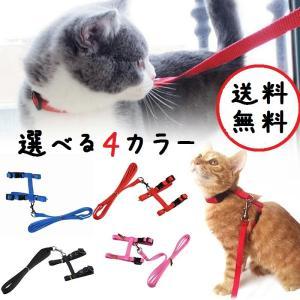 猫 ハーネス 猫用リード 猫用品 ペット用品...