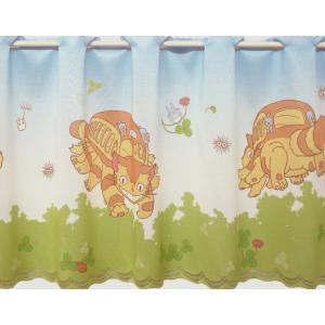 ジブリカフェカーテン カフェカーテンジブリ ネコバス となりのトトロ ジブリのカーテン sam-store
