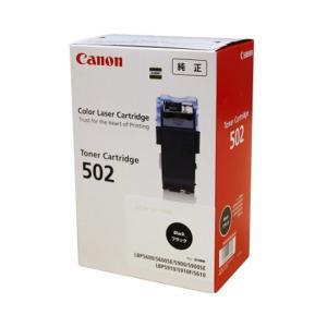 CANON トナーカートリッジ502 ブラック 9645A001  CRG-502BLK|sam-store