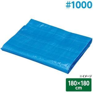 即日出荷 アイリスオーヤマ 軽量 ブルーシート #1000 1.8×1.8m B10-1818 sam-store