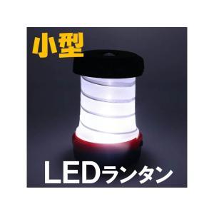 LEDランタン キャンプランタン ランタン 明るいランタン 小型ランタン LEDライト|sam-store