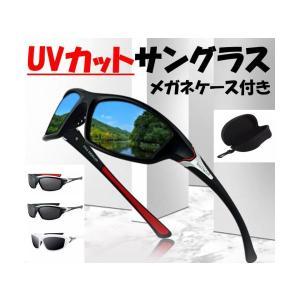 スポーツサングラス 男女兼用 UVカットサングラス 軽量サングラス 収納ケース付 紫外線カット 偏光|sam-store