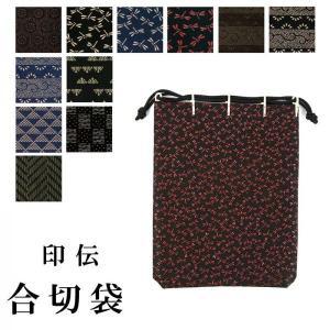印傳屋(INDEN-YA) 合切袋  印伝 本鹿革弓道 弓具 弓道用品 3007 sambu