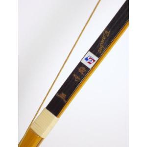 直心3 二寸伸 弓道 弓具 弓 A-127 sambu