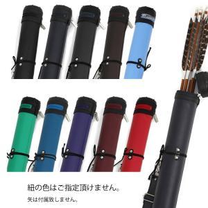 単色矢筒 小 95cm〜105cm 弓道 弓具 弓道用品 E-001